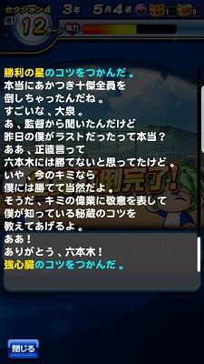 f:id:Hachi32TK:20171212220609j:plain