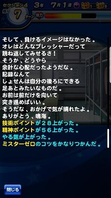 f:id:Hachi32TK:20171212220738j:plain