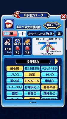 f:id:Hachi32TK:20171212221502j:plain