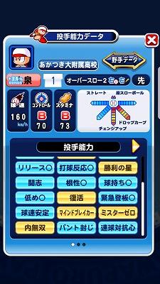f:id:Hachi32TK:20171212221531j:plain