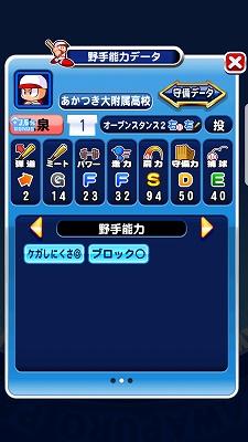 f:id:Hachi32TK:20171212221604j:plain