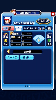 f:id:Hachi32TK:20171212221651j:plain