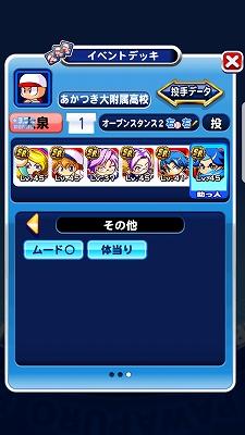 f:id:Hachi32TK:20171212221746j:plain
