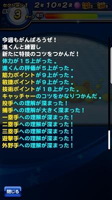 f:id:Hachi32TK:20171213215230j:plain