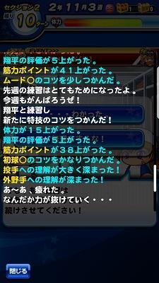 f:id:Hachi32TK:20171213215606j:plain