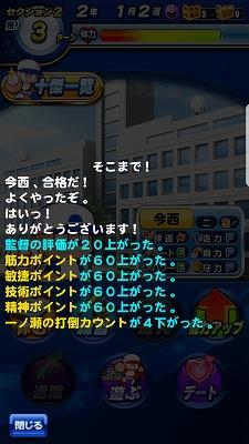 f:id:Hachi32TK:20171213220317j:plain