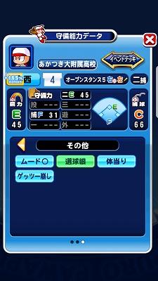 f:id:Hachi32TK:20171213221421j:plain