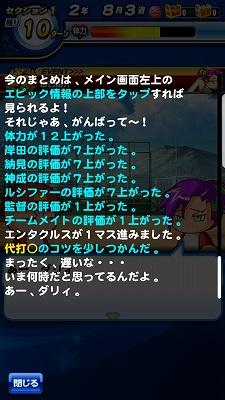 f:id:Hachi32TK:20171214220947j:plain