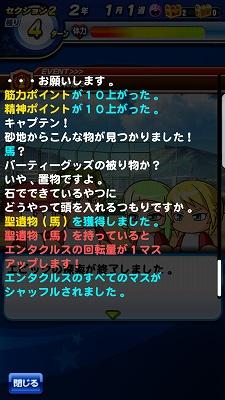 f:id:Hachi32TK:20171216141439j:plain