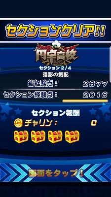 f:id:Hachi32TK:20171216142640j:plain