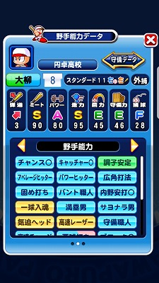 f:id:Hachi32TK:20171216142820j:plain