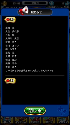 f:id:Hachi32TK:20171216225240j:plain