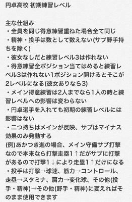 f:id:Hachi32TK:20171217111802j:plain