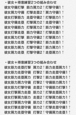 f:id:Hachi32TK:20171217111827j:plain
