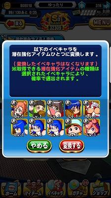 f:id:Hachi32TK:20171217133506j:plain
