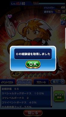f:id:Hachi32TK:20171218201927j:plain