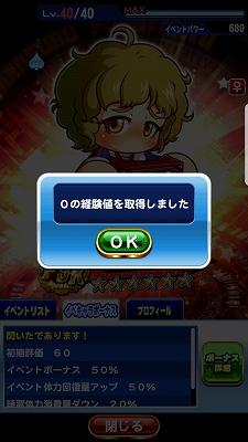 f:id:Hachi32TK:20171218202046j:plain