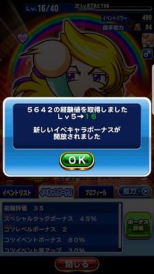 f:id:Hachi32TK:20171218202226j:plain