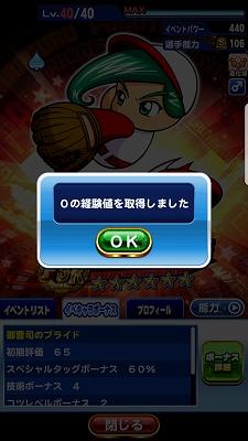 f:id:Hachi32TK:20171218202309j:plain