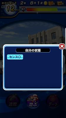 f:id:Hachi32TK:20171218210753j:plain