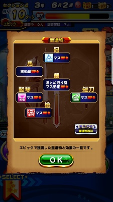 f:id:Hachi32TK:20171218213549j:plain