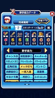 f:id:Hachi32TK:20171218215057j:plain
