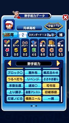 f:id:Hachi32TK:20171218215253j:plain