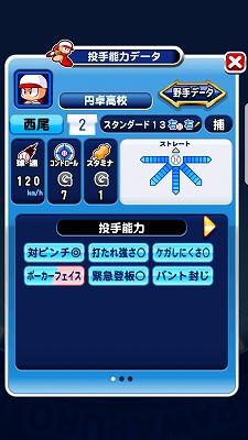f:id:Hachi32TK:20171218215655j:plain