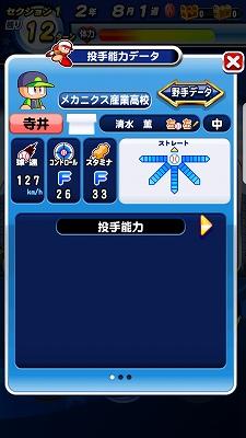 f:id:Hachi32TK:20171221205958j:plain