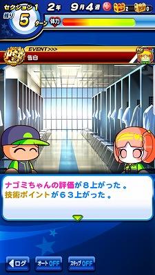 f:id:Hachi32TK:20171221210241j:plain