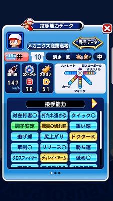 f:id:Hachi32TK:20171221212154j:plain