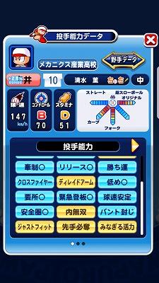 f:id:Hachi32TK:20171221212318j:plain