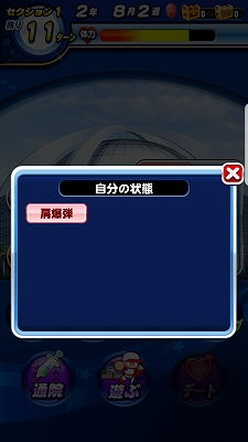 f:id:Hachi32TK:20171222213739j:plain