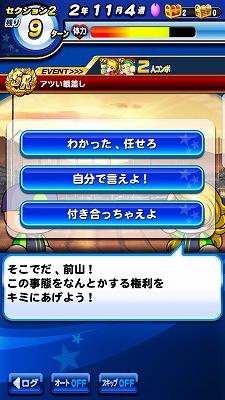 f:id:Hachi32TK:20171222214229j:plain