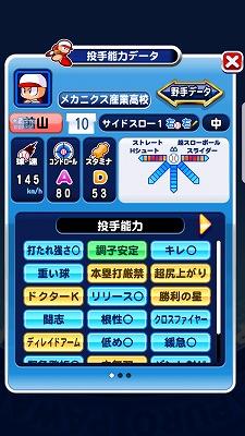 f:id:Hachi32TK:20171222215229j:plain
