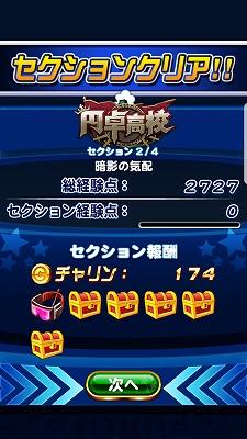 f:id:Hachi32TK:20171227214450j:plain