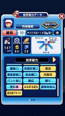 f:id:Hachi32TK:20171227214953j:plain
