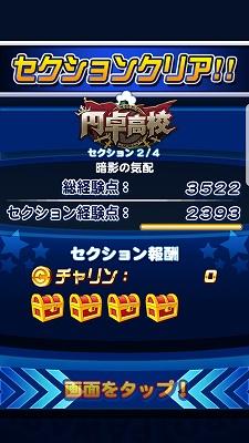 f:id:Hachi32TK:20171228215844j:plain