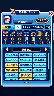 f:id:Hachi32TK:20171230204307j:plain