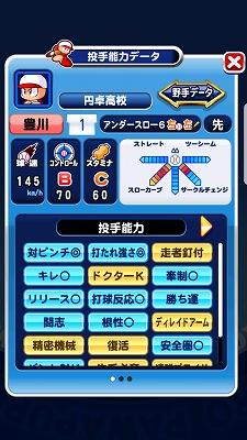 f:id:Hachi32TK:20180106221612j:plain