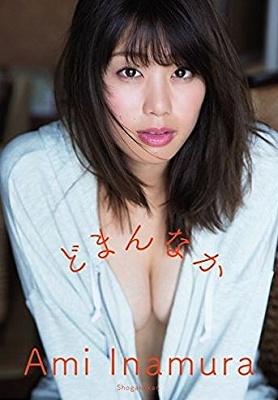 f:id:Hachi32TK:20180107170426j:plain