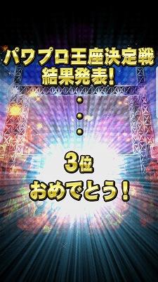 f:id:Hachi32TK:20180110212215j:plain