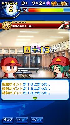 f:id:Hachi32TK:20180110214507j:plain