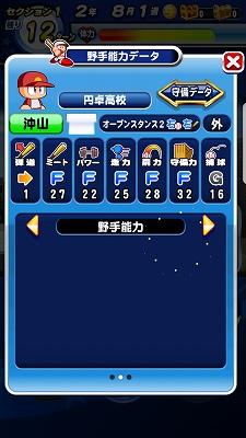 f:id:Hachi32TK:20180114173400j:plain