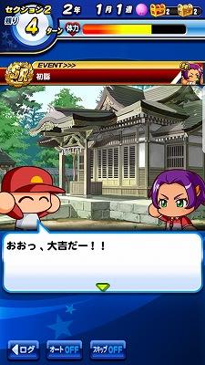 f:id:Hachi32TK:20180114184235j:plain