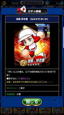 f:id:Hachi32TK:20180115215401j:plain