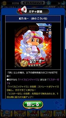 f:id:Hachi32TK:20180115215706j:plain