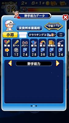 f:id:Hachi32TK:20180122213022j:plain