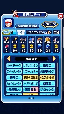 f:id:Hachi32TK:20180122214026j:plain