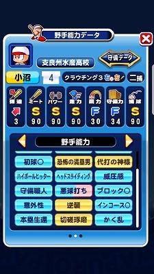 f:id:Hachi32TK:20180122214204j:plain